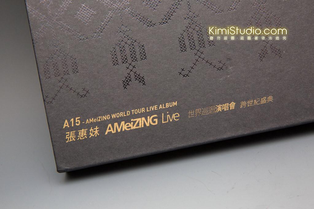 AmeiZING-007