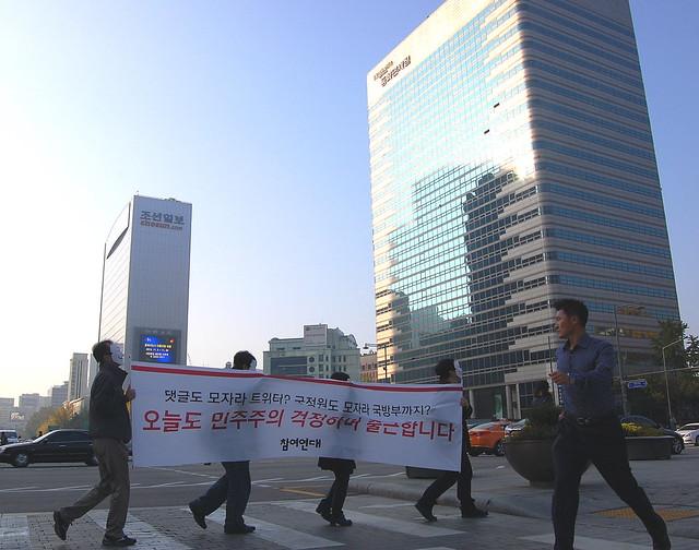 20131105_민주주의걱정출근길행진(2일차)-3
