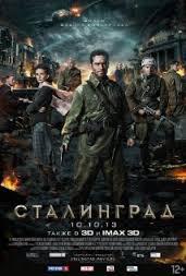 Stalingrad 2013 poster