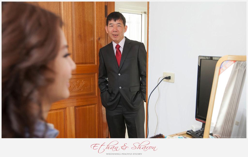 婚攝江屋日本料理伊豆廳-03