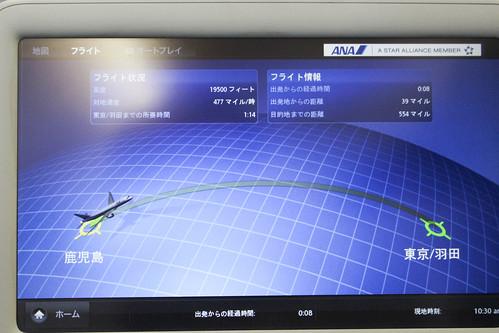 787の個人用モニター
