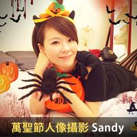 萬聖節特企 Happy Halloween! 人像攝影 可愛x性感 Sandy