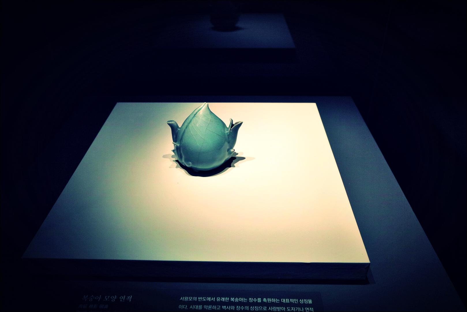 복숭아 모양 연적-'한국의 도교 문화(Taoism of korea)'