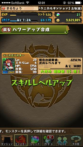 2015-02-06 12.01.47
