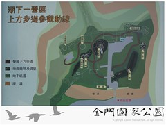 湖下一營區(W027)-02上方步道參觀動線