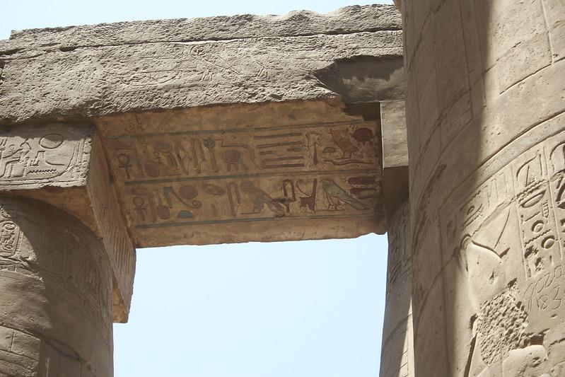 Egypt_2008_6