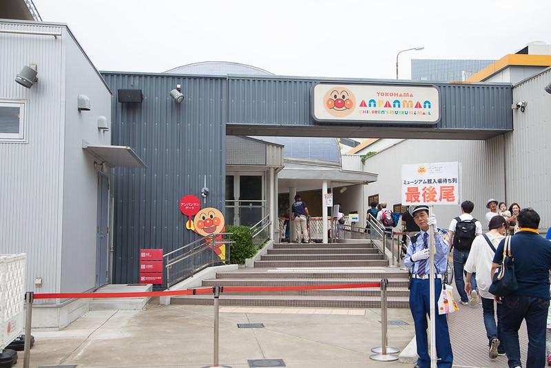 Anpanman_museum_YOKOHAMA-4