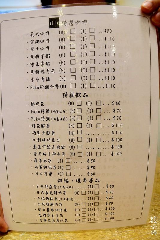 甜福。貳菜單板橋早午餐推薦新埔站捷運 (2)