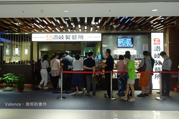 松山車站03