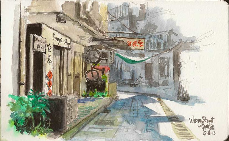 A Quiet Alley in Sai Kung Old Town