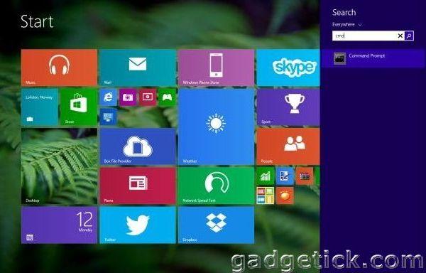 Как создать образ системы Windows 8.1