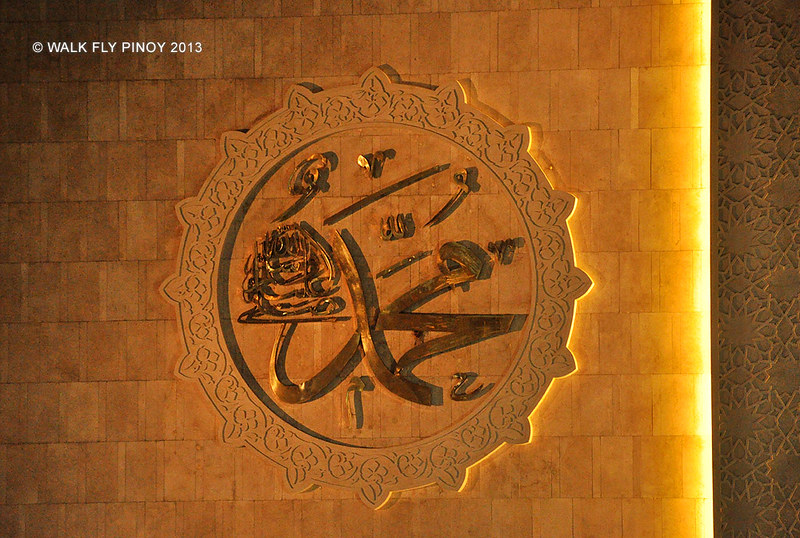 Muhammad in Arabic Calligraphy, Istiqlal Mosque, Central Jakarta, Indonesia
