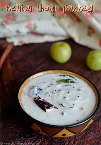 Nellikai Thayir Pachadi Recipe