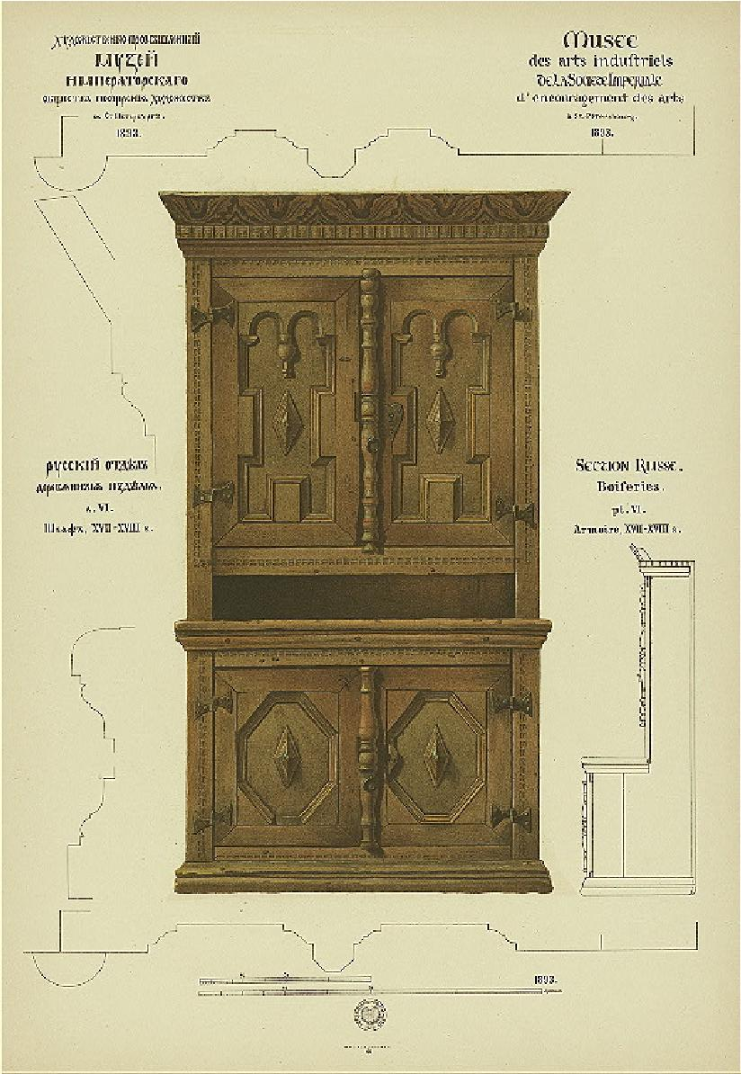 carving, wardrobe, carved cabinet, wooden cabinet
