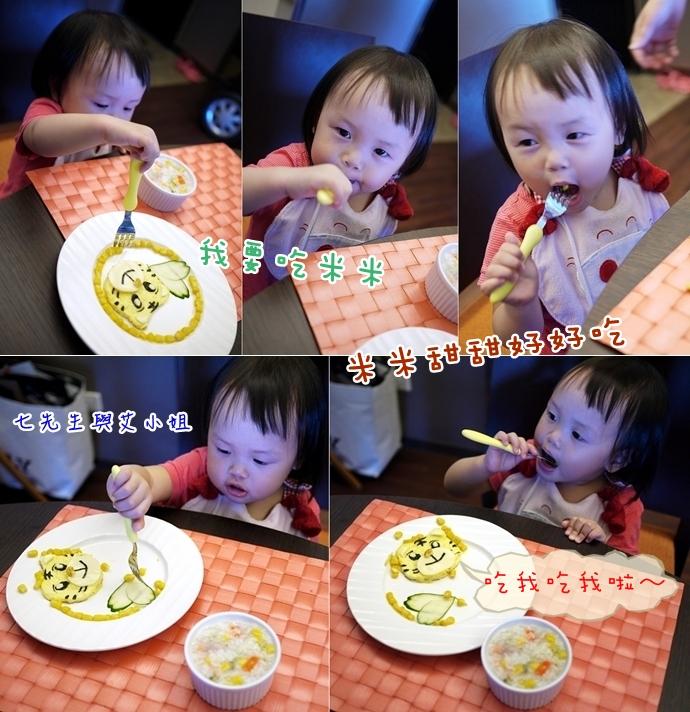 8 綠巨人 巧虎玉米寶寶粥