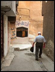 Ağır ağır ineceksin bu sokaklardan / Şam - Suriye