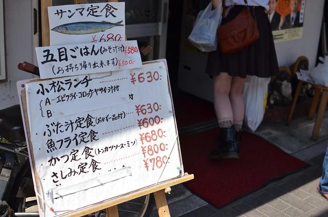 Kakuouzan_food_6