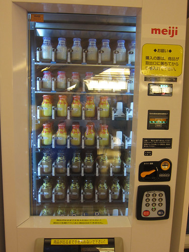 Milks Vending Machine
