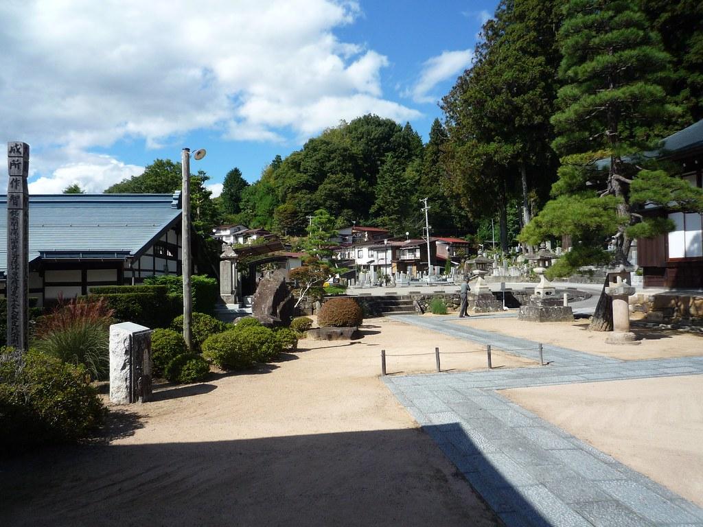 20131010 36 Takayama - Higashiyama Walking Course 東山遊歩道