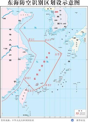 ADIZ Trung Quốc - nguồn Tân Hoa Xã