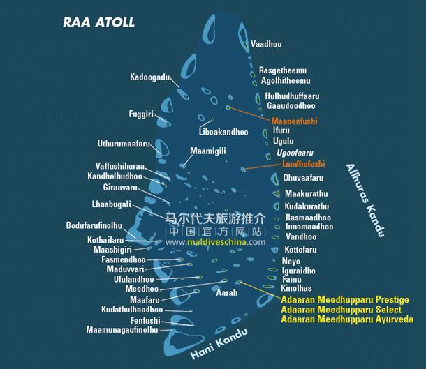 马尔代夫Raa环礁