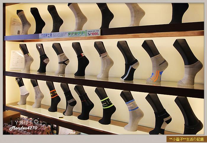 樂活觀光襪廠38