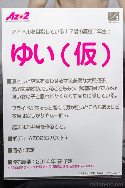 DollShow39-01Azone-DSC_1168