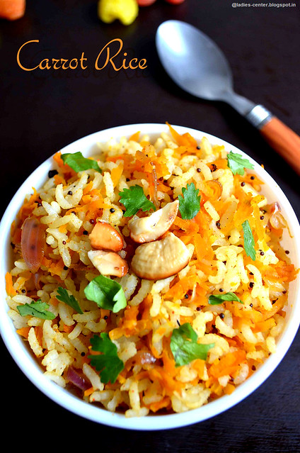 Carrot Rice Recipe