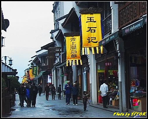 杭州 吳山天風景區 (清河坊) - 021