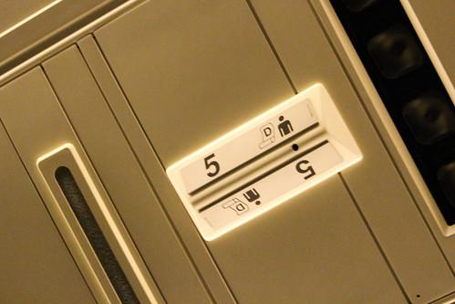 5Dの座席