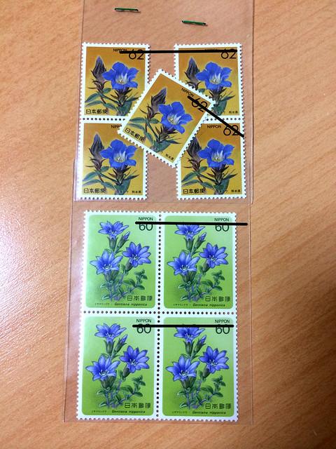 りんどう切手2種