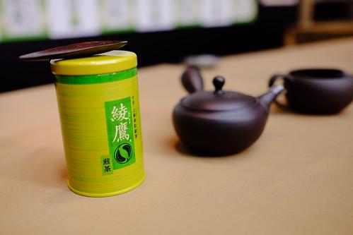 tea kyusu yuzamashi