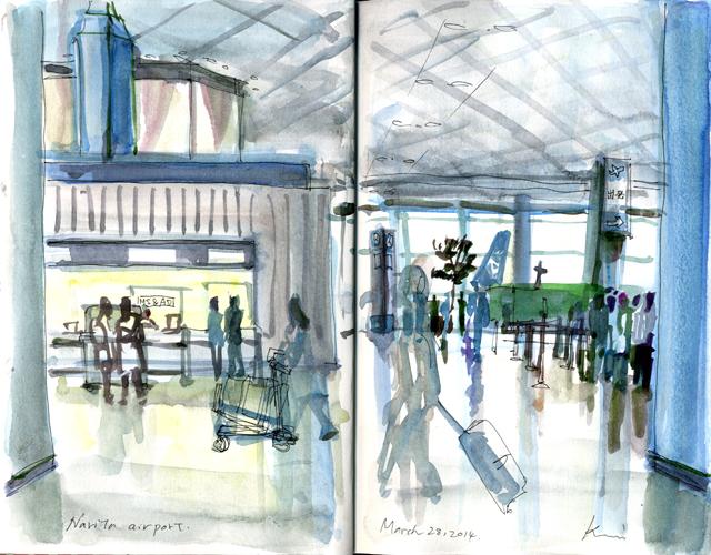 inside of Narita airport