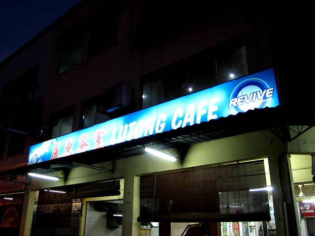 Lutong Cafe