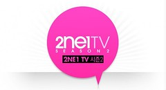 2NE1 TV S2 FULL