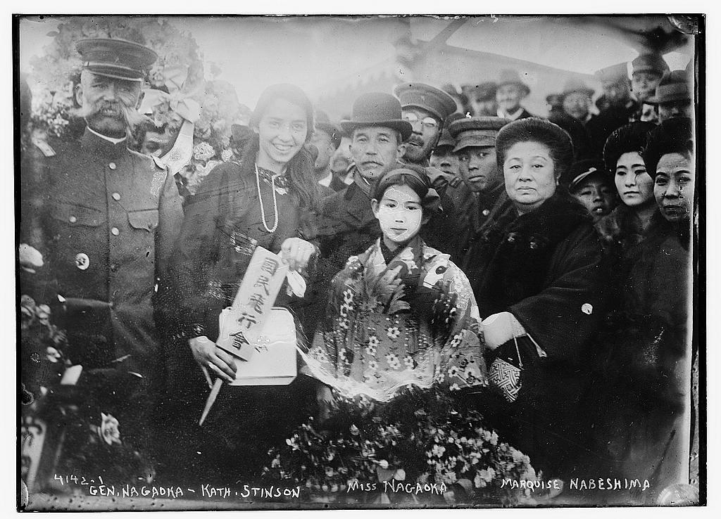 Gen. Nagaoka, Kath. Stinson, Miss Nagaoka, Marquise Nabeshima (LOC)