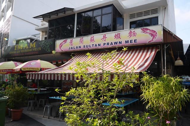 水, 2016-05-18 09:01 - Jalan Sultan Prawn Mee