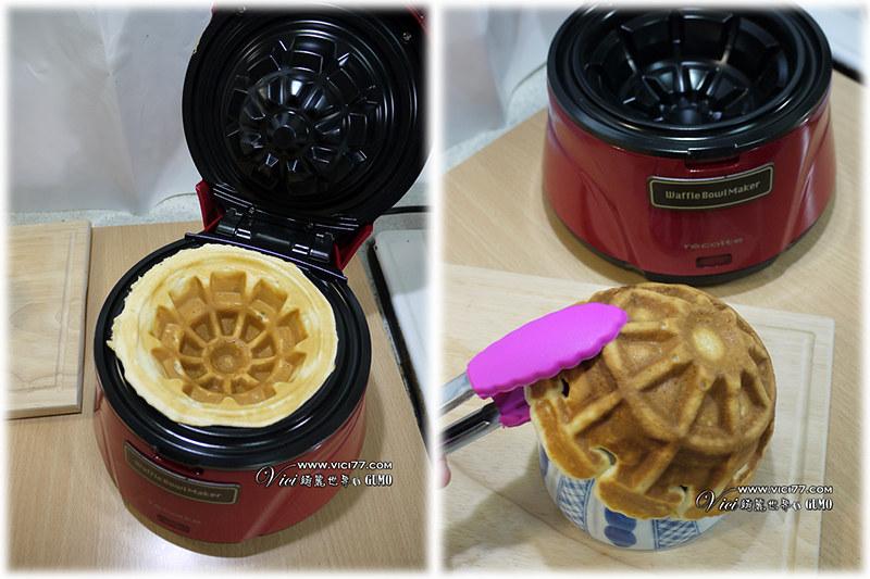 Waffle Bowl 杯子鬆餅機012