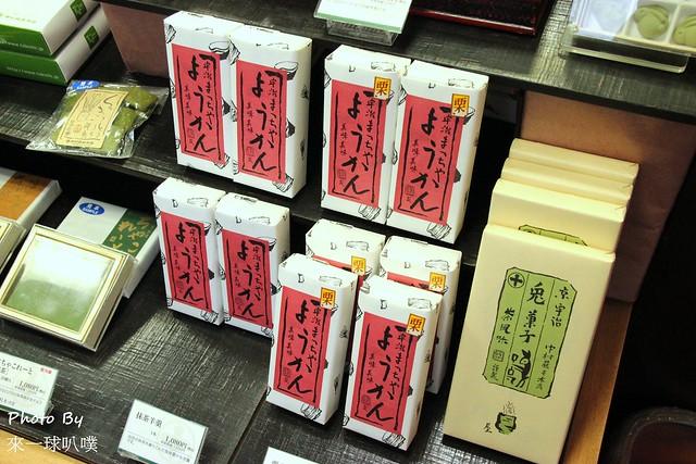 京都旅遊景點-宇治057