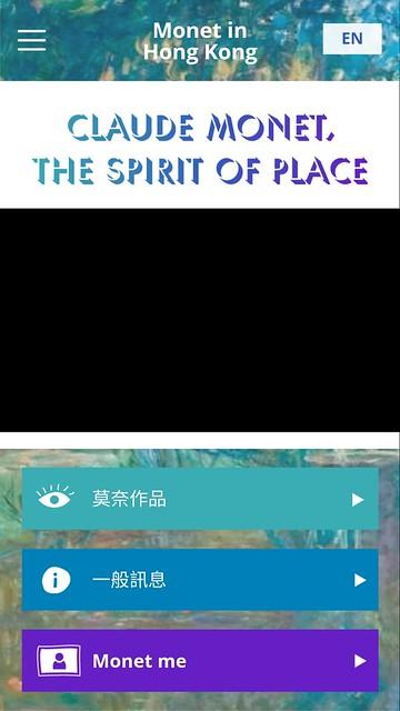 Screenshot_2016-07-01-22-04-50_com.planetnemointeractive.monetinhongkong