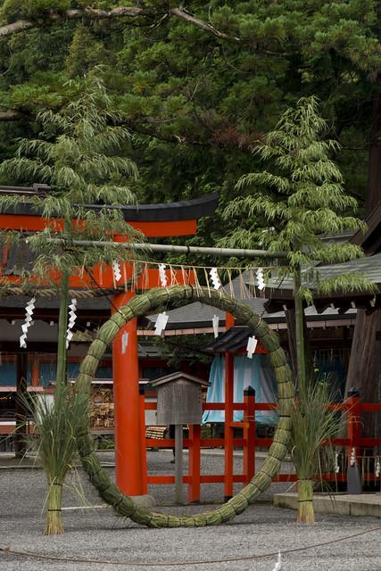 Nagoshi Ritual 夏越の祓