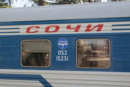 'Со́чи' (Sochi) liveried railway carriages on our train