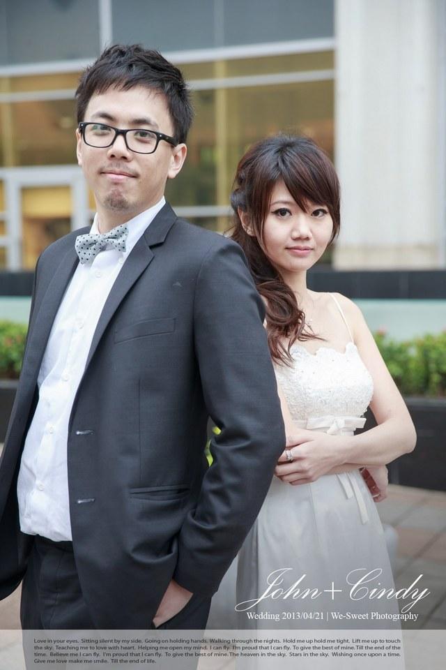 喜恩婚禮記錄-0051.jpg