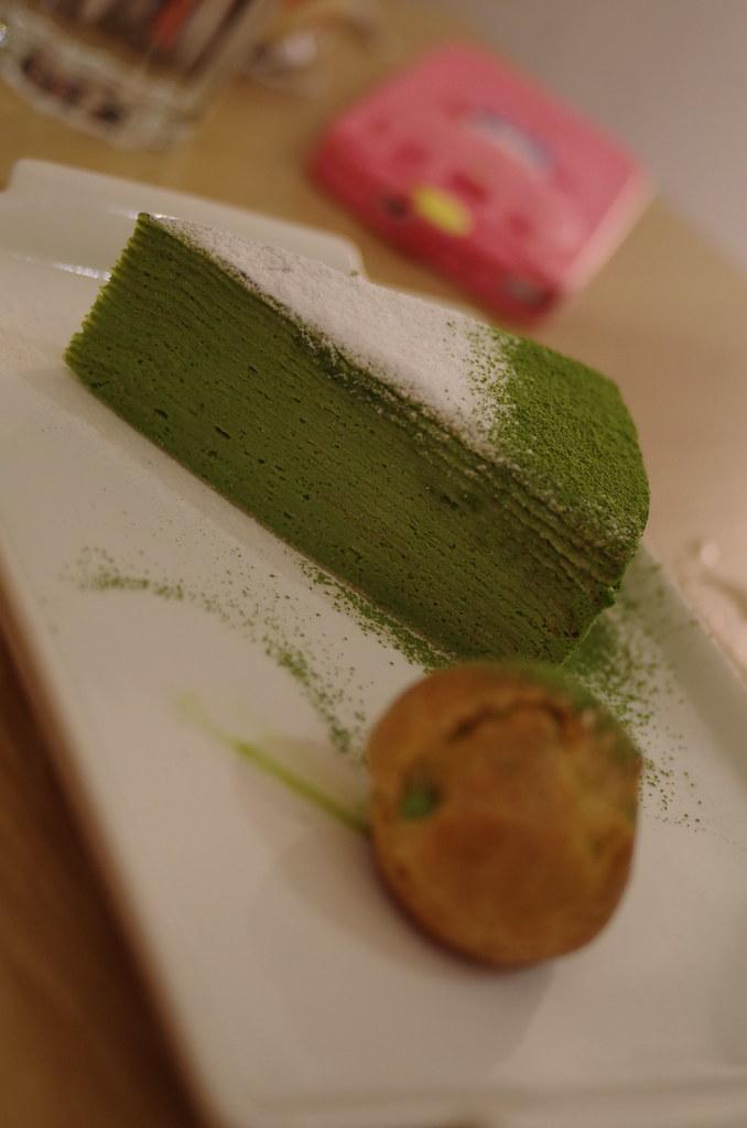 (台北)和茗甘味處