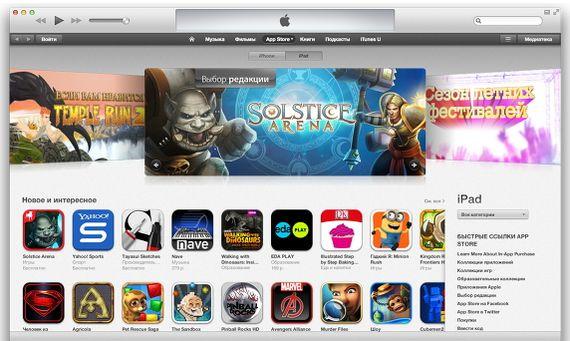 Сегодня бесплатно игры в App Store