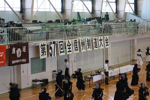 全信州剣道大会