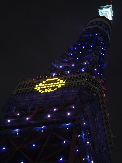 Doraemon colored lightup Tokyo Tower