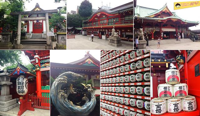 Kanda Shrine Tokyo 4