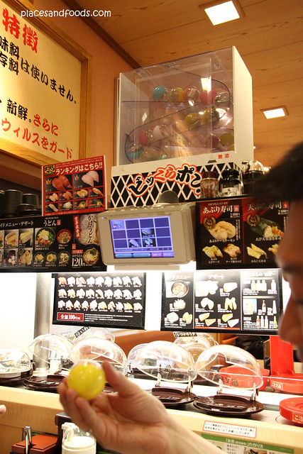 Kura Sushi 無添 くら寿司金閣寺店 gashapon