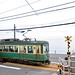 江ノ島電鉄 by 【K】